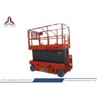 China Battery Powered Self Propelled Scissor Lift with 12m Platform Height on sale