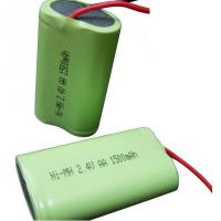 Quality AA Ni-MH Batteries for sale