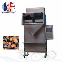 Quality linear weigher for rice/bean/nut weighing filling packing machine for sale
