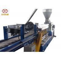 Quality 200kg/H Corn Starch PLA Plastic Pelletizing Machine , Polymer Extrusion Equipment for sale