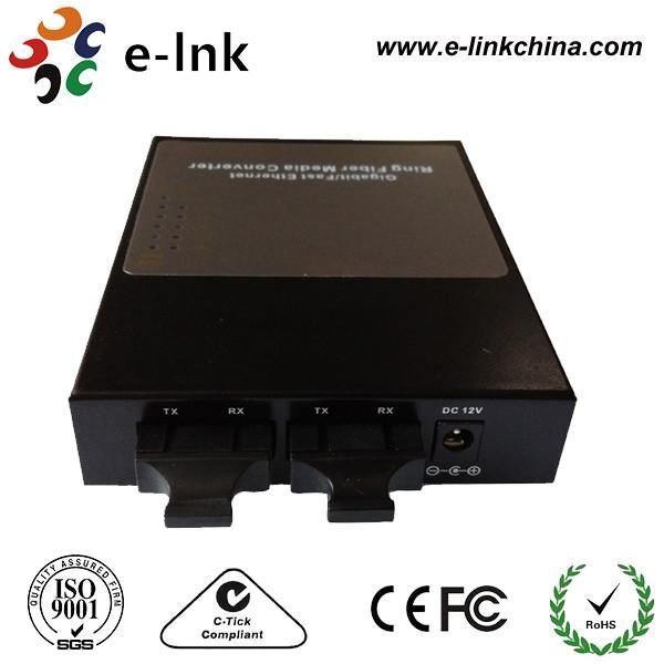 Buy MM Ring Network Fiber Ethernet Media Converter With 3 Rj45 Ethernet Port at wholesale prices