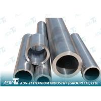 China Thick-walled Seamless Titanium Pipe for Chemical / Oil industry on sale
