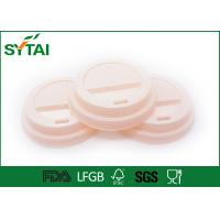 Buy cheap Eco Friendly Paper Cup Lids , Plastic Coffee Cup Lid With Dome / Flat Shapes from wholesalers