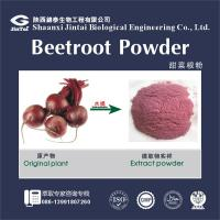 China 100% water soluble red beet root powder on sale