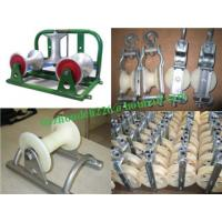 Quality China Cable rollers,best factory Cable Guides,Rollers -Cable for sale