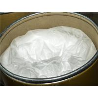 Quality Natural Muscle Strength Benzocaine Powder Human Growth Steroids for sale