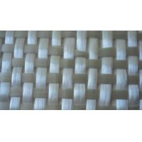 Quality fiberglass woven roving for sale