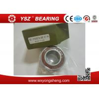 Quality Carving machine Angular Contact Ball Bearing with seals H7005C/P4 2RZ bearing for sale