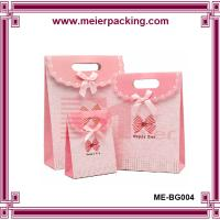 Quality Paper Gift Bags/Custom Gift Bags with Die Cut Handle/Party Presentation Gift Bag ME-BG004 for sale