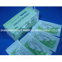 China Non Absorbable Surgical Monofilament Nylon Suture Balck 10-0 Nylon With Double Needle on sale