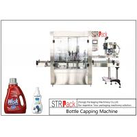 Quality High Speed Plastic Bottle Capping MachineFor Laundry Detergent Cleaner Bottle for sale
