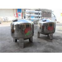 Quality 1T/2T  High Pressure RO Water Storage Tank Stainless Steel Water Vessel For Beer , Milk for sale