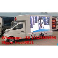 Quality hot sale best price Euro Ⅴ Chang'an 98hp gasoline P6 mobile LED advertising truck, factory sale outdoor Mobile LED truck for sale