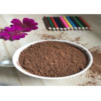 Quality FEISIDE IS022000 Alkalized HALAL Cocoa Powder With Rich Protein And Carbohydrate for sale