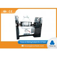 China High Speed  Double Cone Mixer Solid Particle Cone Blender Machine 0.75-11KW on sale