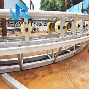 Quality 6082 T6 5m Diameter Revolving Truss For Led Screen for sale