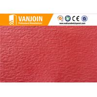China Clay Ceramic Facade Panel Exterior Curtain Wall Cladding Decorations Tiles 3mm Thickness on sale