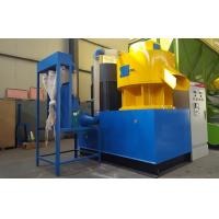 Buy Husk / Straw / Biomass Pellet Making Machine , Wood Pellet Equipment at wholesale prices