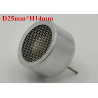 Quality 115Db High Precision Ultrasonic Distance Sensor 80Vp-P Max.Input Voltage for sale
