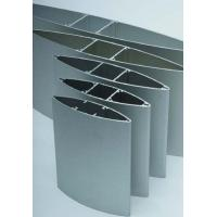 Quality Silvery / Black Anodizing Industrial Exhaust Fan Blades Aluminum Louvers Panel for sale