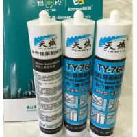 Quality Aquarium Adhesive Glass Silicone Sealant Neutral Weather - Proof for sale