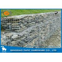 Quality Gabion Mesh Cage for Square and Plaza Construction 2000*300*2000mm for sale