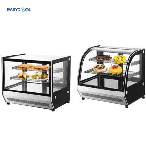 China Cake Showcase Countertop Refrigerator Bakery Showcase Glass Display Refrigeration Equipment on sale