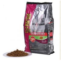 Quality 10kg Quad Seal Pet Food Packaging Strong Sealing Easy Opening for sale