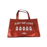 Buy Promotional Bottom Guested Non Woven Bags Double Side Laminated For Fair at wholesale prices