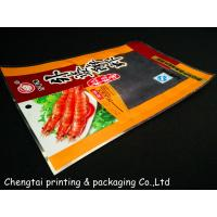 Quality Customizable Snack Packaging Bags For Food Products 100g 200g 250g 500g for sale