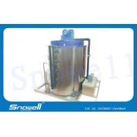4T/D Flake Ice Machine Evaporator For Industrial Seawater Ice Maker , R404A Refrigerant for sale