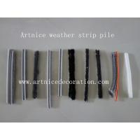 Buy Silicon weather strip, quality aluminium door and window weather stripping in at wholesale prices