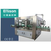 Quality 500g Sauce Filling Machine Combi 50g Hair Gel / Mayonaise / Shampoo Filling Machine for sale