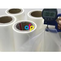 Buy cheap PET Base BOPP Laminating Roll Film, Multiple Extrusion Clear Thermal Laminate Roll from wholesalers