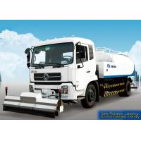 Quality Sanitation Truck, Flexible and highly efficient High Pressure Cleaning Truck, pressure washing truck DFLll60BX2 for sale