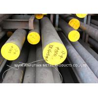 Buy Dia 16 - 100mm Stainless Steel Profiles / Alloy Steel Round Bars For Gear at wholesale prices