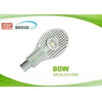 Quality High Brightness Street Led Lights 80watt Tennis Racquet Shape For Public Parks for sale