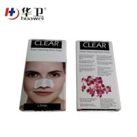Buy cheap China Wholesale high quality nose strips To Stop Snoring strips from wholesalers