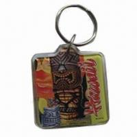 Buy cheap keychain mac, eco-friendly, made of soft PVC, various designs and sizes are from wholesalers