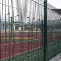 China Wire Mesh Fence|Protective Net by Weave or Welded 40mm x 200mm Mesh Spacing on sale