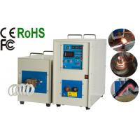 Buy cheap 40KVA Induction Hardening Equipment Durable For Agricutural Tools Heat Treatment from wholesalers