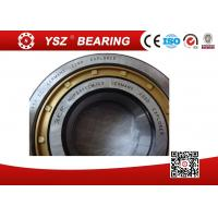 Buy SKF Brass Holder Single Row Cylindrical Roller Bearings High Speed NUP311ECM C3 55*120*29 at wholesale prices