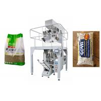 Quality Red Mung Beans Packing Machine Full Automatic Multi Heads Weigher for sale
