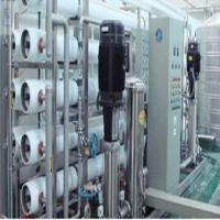 Quality Water-treatment System, Mainly Composed of Pre-treatment and Sterilization System for sale