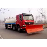 Quality CLWHLZ5310TCX Central Lee snow removal vehicles0086-18672730321 for sale
