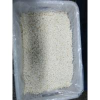 China IQF frozen water chestnut cubes on sale