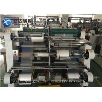 Buy cheap HDPE Inflated Film Air Cushion System Void Fill Machine For Locked Air Cushion Bag from wholesalers