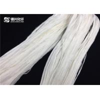 Quality Semi - Dull Bosilun Cationic Tow , 2.0dtex Synthetic Filament Yarn Durable for sale