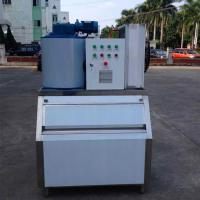 China Automatic Vegetable Display Flake Ice Machine Commercial One Year Warranty for sale