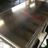 Buy cheap 0.5mm H112 Temper 3004 Aluminium Alloy Plate High Strength from wholesalers